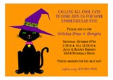 Cat in a Hat Invitation