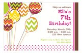 Chevron Balloons Birthday Invitations for Kids