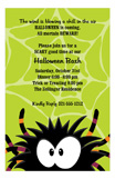 Creepy Crawly Spider Invitation