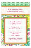 Floral Medley Bridal Party Invitation