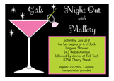 Martini Girls Night Out Invitation