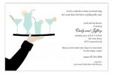 Passed Cocktails Invitation