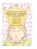 Girls Birthday Princess Party Invitations