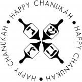 Chanukah Personalized Stamp