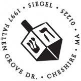 Dreidel Personalized Stamp