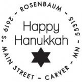 Happy Hanukkah Personalized Stamp