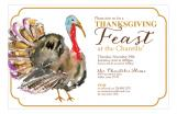 Double Rounded Turkey Invitation