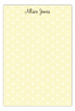 Rising Sun Yellow Flat Note Card