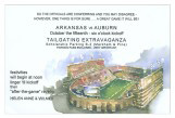 Sports Stadium Invitation