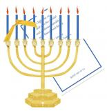 Menorah Invitation with Glitter