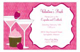 Valentines Couples and Cocktails Sweet Beginnings Invitation