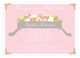 Beautiful Banner Pink Baby Shower Invitation