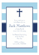 Blue Stripe Cross Invitation