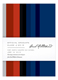 Red and Blue Stripes Invitation