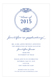 Round Emblem Navy Invitation